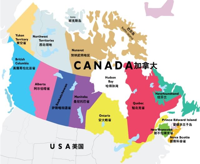 加拿大地图三简图